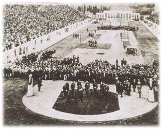 The First Olympic Games Opening Ceremony